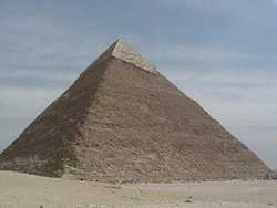 Click here to Visit the Pyramids at
