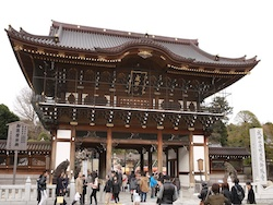 Shinsoji Temple